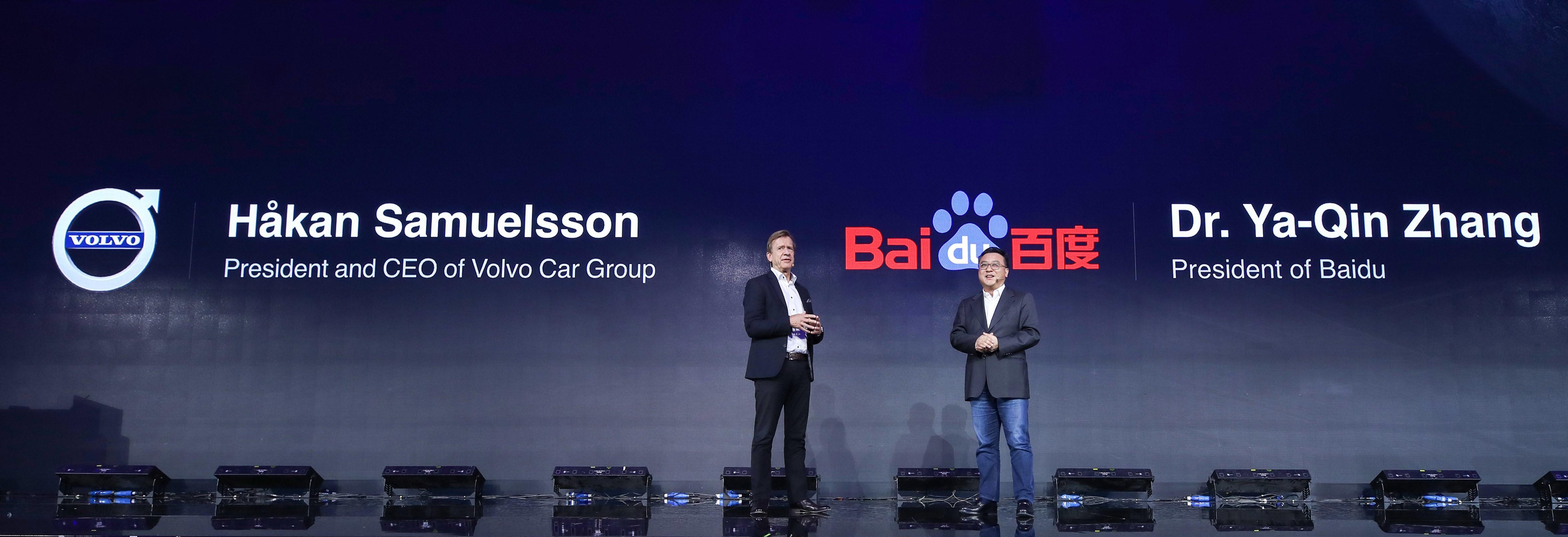 Baidu se alía con Volvo para liderar el coche autónomo